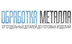"""ООО """"ПолиМеханика"""" - металлообработка в Полоцке"""