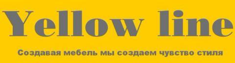 """ЧТУП """"ЕЛОУ ЛАЙН"""" - изготовление корпусной мебели в Борисове"""