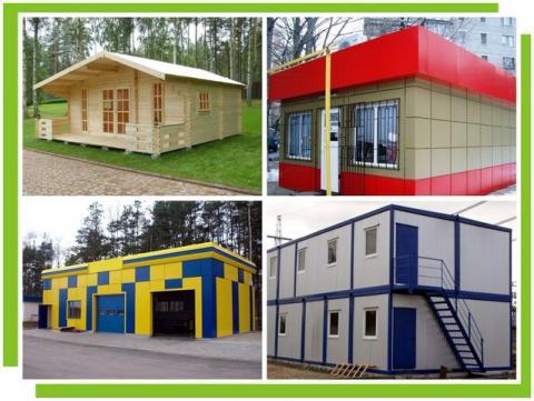 СООО НАнотур - строительство и продажа бытовок