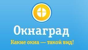 ОКНАГРАД - окна ПВХ в Мозыре