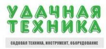 """Магазин """"Удачная техника""""  - инструменты и оборудование"""